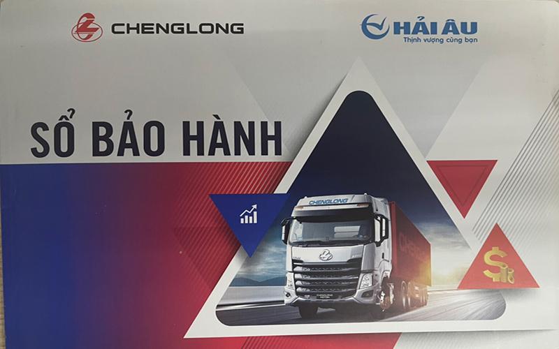 xe-chenglong